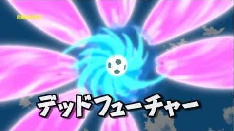 Inazuma_Eleven_GO_Chrono_Stone_42_-_Dead_Future_デッドフューチャー_HD
