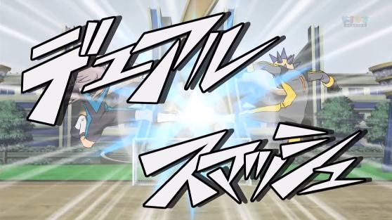 Dual Smash