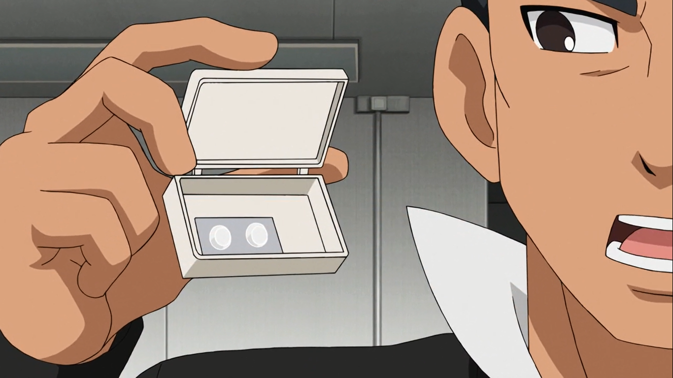 Episode 007 (Orion)