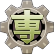 Mikage Sennou Ares Emblem.png