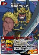 IG-04-048 (Musashi)