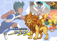 Lion-Officiel