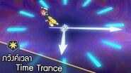 Inazuma Eleven Orion - Taimu Toransu