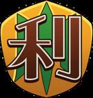 Tonegawa Emblem.png