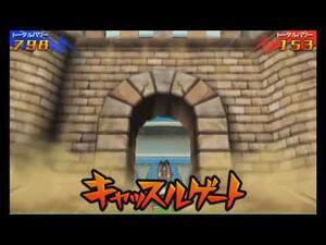 Ashubina_Barany's_Castle_Gate