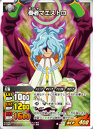 Carte Maestro 1