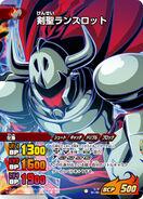IG-02-051 (Lancelot)