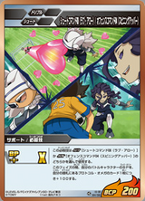 Shoot Command 08 & Offense Command 04 TCG.png