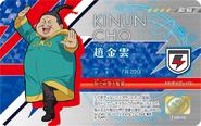 Eleven Licence de Zhao Jinyun pour Inazuma Japon
