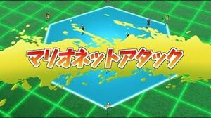 Inazuma_Eleven_Ares_Ep.12_Highlight_แทคติกไม้ตาย_-_Marionette_Attack