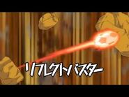 Inazuma Eleven - Tir Ricochets