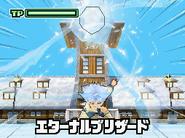 Eternal blizzard game