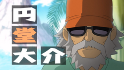 Endou Daisuke's first appearance (CS 10 HQ).PNG