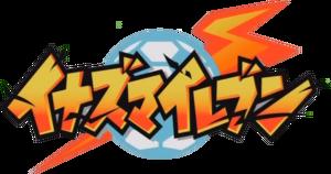 Inazuma Eleven logo.png