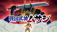 Musashi Film GO