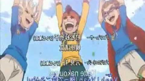Inazuma eleven opening 4