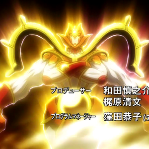 Apollon opening Ombre.png