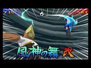 Fuujin no Mai - Inazuma Eleven GO Galaxy