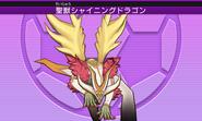 Seijuu Shining Dragon Keshin Model