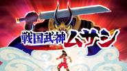 Musashi Film IE vs DBW