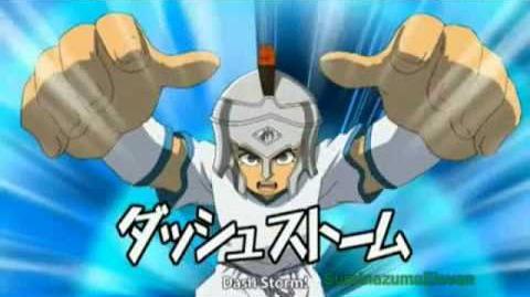 Inazuma_Eleven_Dash_Storm