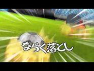 Inazuma Eleven GO Strikers 2013 - Talon Infernal