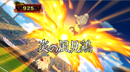 Honoo no Kazamidori in Inazuma Eleven Online