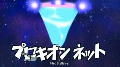 Inazuma_Eleven_Fillet_Stellaire