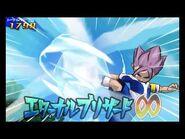 Eternal Blizzard - Inazuma Eleven GO Galaxy