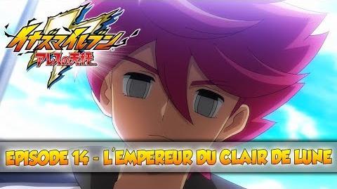 """Inazuma_Eleven_Ares_-_014_""""L'empereur_du_clair_de_lune""""_(VOSTFR)"""