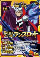 IG-08-004 (Lancelot Armure)