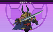 Musashi Galaxy