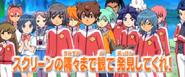 New Inazuma Japan in their jacket