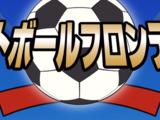 Football Frontier