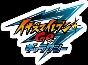 300px-Inazuma Eleven GO Galaxy Logo.png