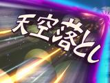 Celestial Smash
