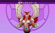 Majin Pegasus Arc Keshin Model