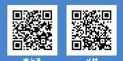 Matoro and Meza QR code.jpg