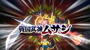Musashi Wii