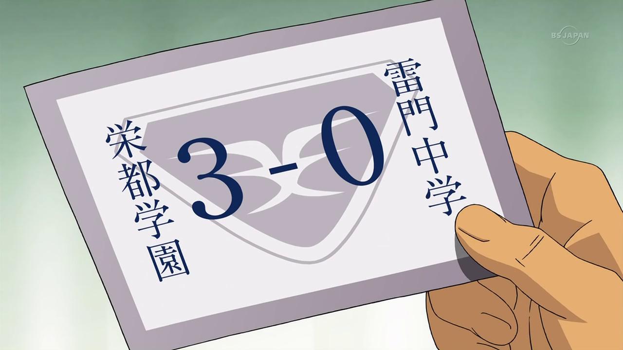 Episode 005 (GO)