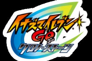 Inazuma Eleven GO Chrono Stone logo.png