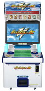 Inazuma Eleven AC - Borne d'arcade