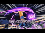 Inazuma Eleven GO Strikers 2013 - Bobine Électrique (Ordre de Défense 03)