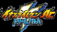 Inazuma Eleven AC - Logo (Dorīmu Batoru)
