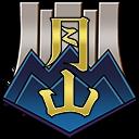 Logo de Mers Lunaires.png