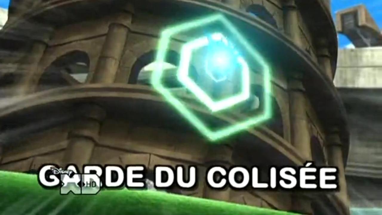 Garde du Colisée