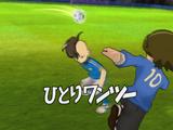 Hitori One-Two