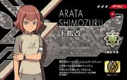 Shimozuru Arata (Eleven Licence 01)