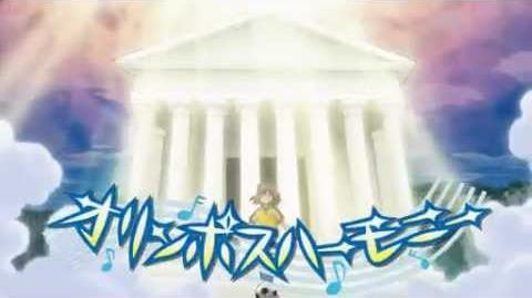 Inazuma_Eleven_GO_Chrono_Stone_-_Olympus_Harmony_オリンパスハーモニー