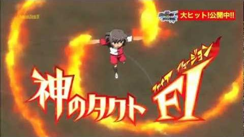 Inazuma_Eleven_GO_vs_Danball_Senki_W_-_Kami_no_Takuto_FI_(Fire_Illusion)_神のタクトFI_HD